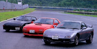 comparing and contrasting the 3rd generation or 2nd generation mazda rx 7 1st gen rx-7 2nd gen rx-7 3rd gen rx-7 rx-8 other rotaries index file-- awaiting rotary content powered by: rotary engines aka: the wankel maintained by.